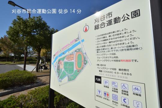 総合運動公園 (2)のコピー