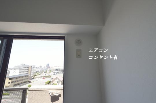 _DSC0057_00029のコピー