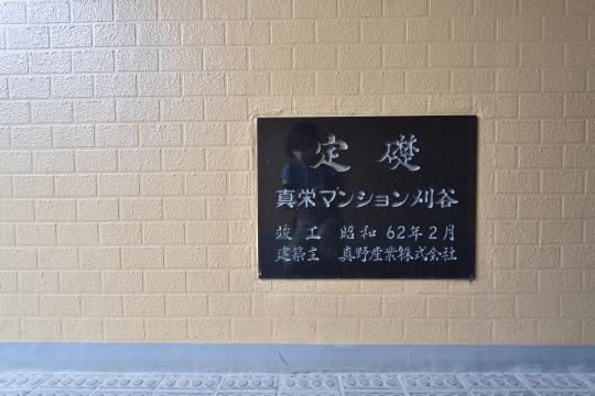 DSC_0017_00016