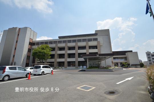 豊明市役所のコピー