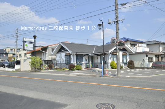 Memorytree三崎保育園のコピー