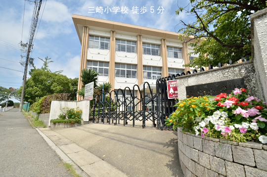 三崎小学校のコピー
