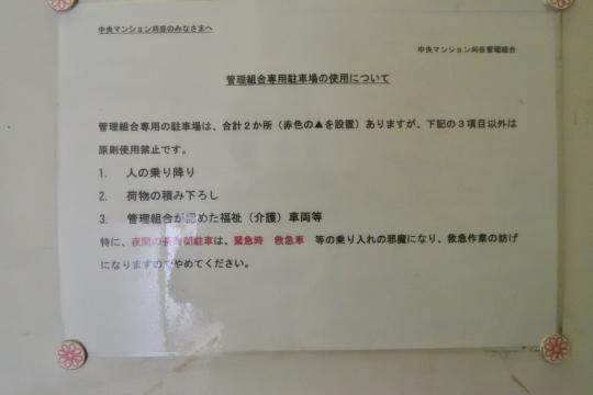 DSC_0091_00089