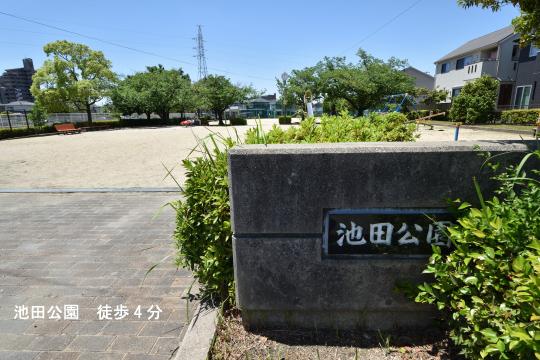 池田公園 (9)のコピー