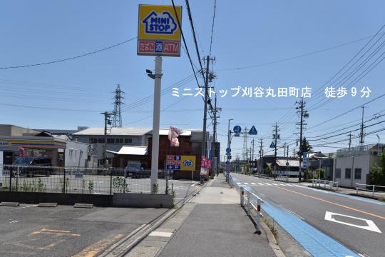 ミニストップ刈谷丸田町店のコピー