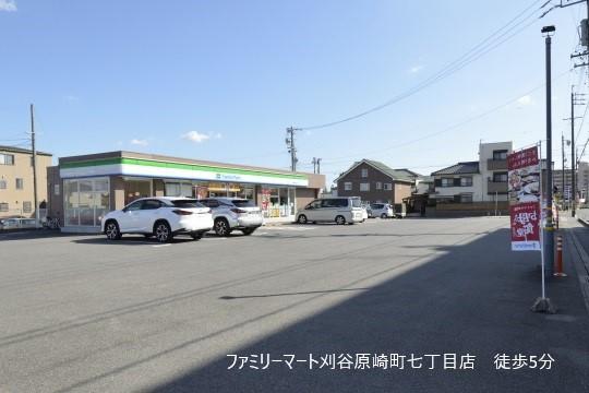 ファミリーマート刈谷原崎町七丁目店