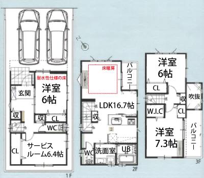 刈谷市東刈谷町3階建て住宅間取り図