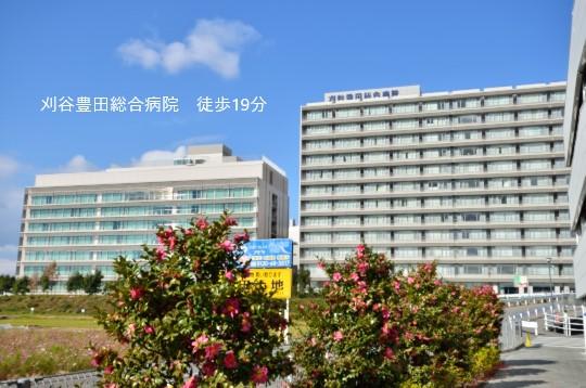 刈谷豊田総合病院 (1)