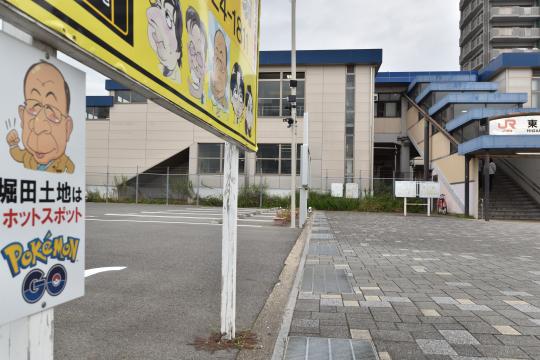 東刈谷駅近くの堀田土地さん