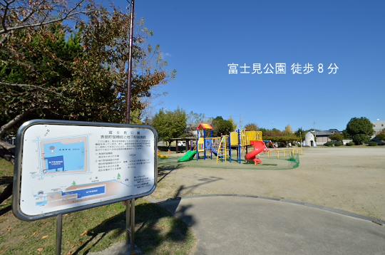富士見公園 (2)のコピー