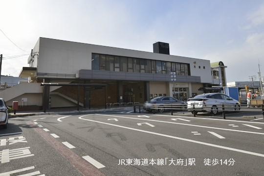 大府駅.jpgコピー