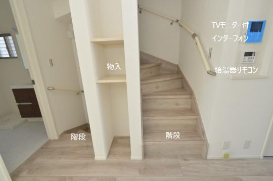 _DSC0090_00046