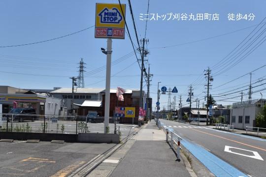 ミニストップ刈谷丸田町店