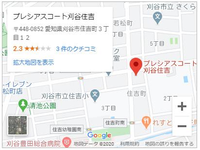 プレシアスコート刈谷住吉地図