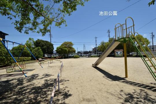 池田公園 (4)