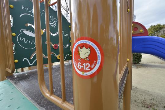 もりあと公園 (1)