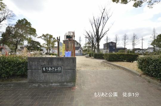 もりあと公園 (2).jpgコピー