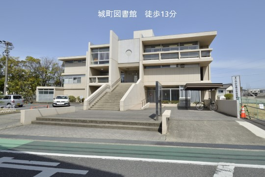 城町図書館(2).jpgコピー