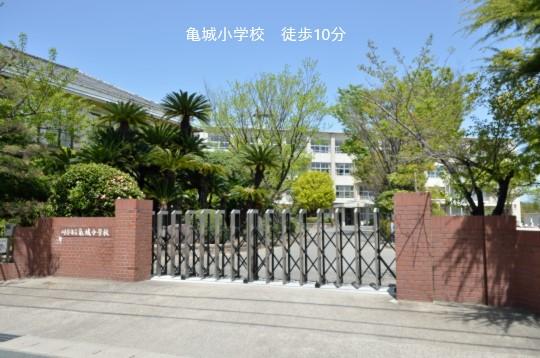 亀城小学校 (2)