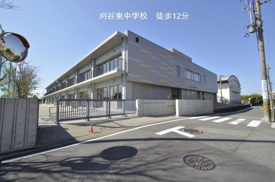 刈谷東中学校 (1).jpgコピー