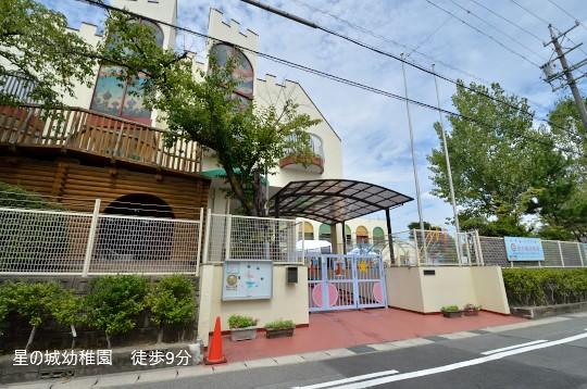 星の城幼稚園 (2)
