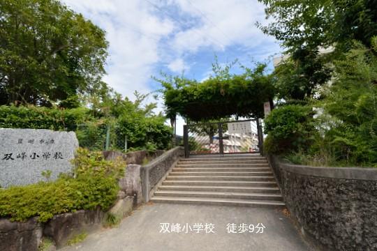 双峰小学校 (2)