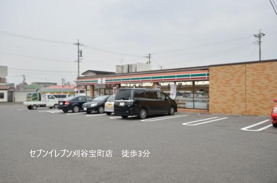 セブンイレブン刈谷宝町店