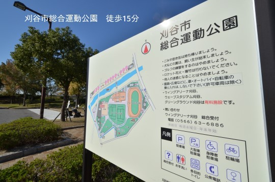 総合運動公園 (2)