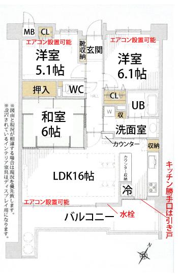 ユーハウス第5刈谷1204号室間取り図
