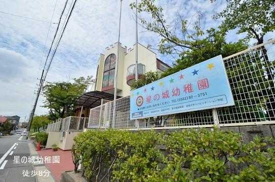 星の城幼稚園 (1)
