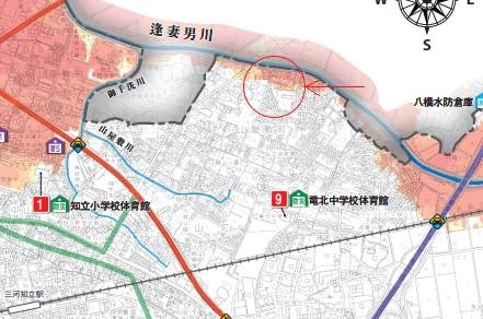 知立市ハザードマップ