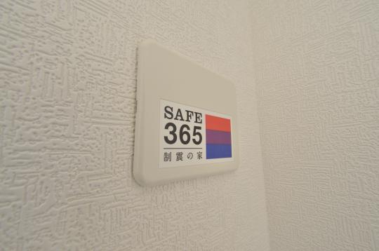 _DSC0254_00025