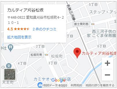 カルティア刈谷松坂地図