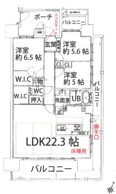 カルティア刈谷松坂1404階間取り図
